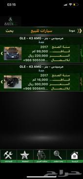 مرسيدس GLE 43 AMG