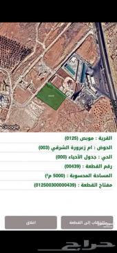 قطعة ارض للبيع في الاردن من اراضي شمال عمان ب