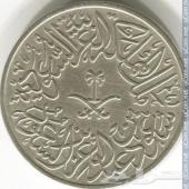 قرشان الملك سعود بن عبد العزيز آل سعود 1376ه