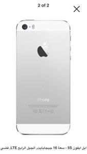 ايفون 5s 16 جيجا بصمه الجيل الرابع جديد