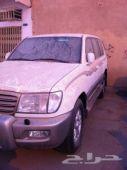 vx.r 2005 مخزن