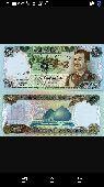 25 دينار عراقي