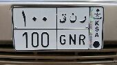 لوحة مميزة لملاك الرانج روفر ر ن ق 100