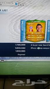 للبيع الكوينز لجميع الاجهزة FIFA14  amp  FIFA15 .. مضمون ويشهد الله ..