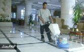شركه تنظيف بجيزان0547058567