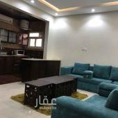 شقة للايجار في حي العليا في تبوك