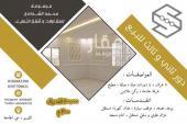 شقة للبيع في حي الفيصلية في الطايف