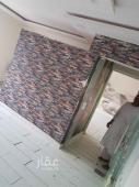 شقة للايجار في حي السليمانية في الرياض