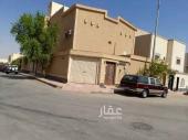 فيلا للبيع في حي غرناطة في الرياض