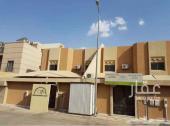 فيلا للايجار في حي المرسلات في الرياض