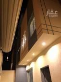 شقة للايجار في حي النرجس في الرياض