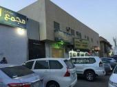فيلا للبيع في حي الشرفية في الرياض