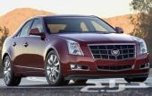 AAAقطع غيار كاديلاك سي تي اس Cadillac cts