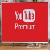 عرض خاص اشتراك يوتيوب بلس ( بريميوم)
