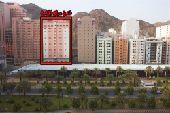 هنا فندقك في مكة المكرمة