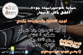 جدة-شارع سعود الفيصل-شرق كبري المربع