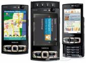 جوال نوكيا N95 music 8G المطور والعادي جديد