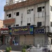 عماره 3 أدوار للبيع بالروضه _الششه