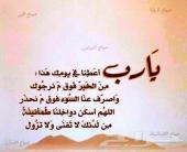 توصيل للبحرين والعكس خدمة 24 ساعه