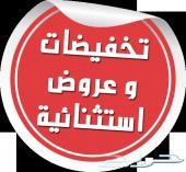 ( أقمشة ثياب ريتشي من الكويت خامات راقية )