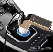 مشغل ام بي ثري للسيارة مع فتحة شاحن USB