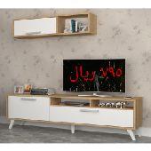 طاولات تلفزيون تركيه وشحن مجاني