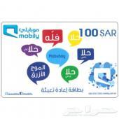 بطاقة شحن موبايلي 100