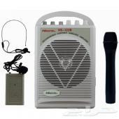 تحديث- مكبرات صوت متعددة الاستخدامات