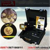 للبيع جهاز كشف الذهب حراج BR 20 G