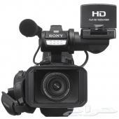 كاميرا فيديو سوني Sony HXR-MC2500 اخت الجديدة