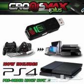 قطعة cronusemax