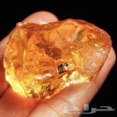 حجر كريم سترين ذهبي مميز خام