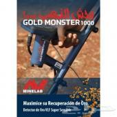 جهاز كشف الذهب الخام وحش الذهب 1000-بالرياض