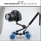 سكوتر كاميرا Motion photography 3x1