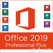 وفيس 2019 برو بلس WINDOWS pro بأرخص الأسعار