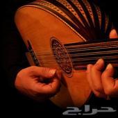 درس مجانا للعود أو الكمان أو الناي