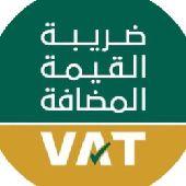 تقديم الإقرار  الضريبي