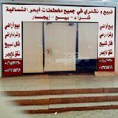 يوجد الدنيا أرضي وفلل للبيع في شمال جدة