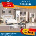 غرف النوم وطاولات تلفاز تركية أنيقة