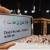 شقق للايجار الموسم رمضان