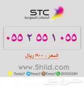ارقام مميزة_شحن_مفوتر_STC STC STC STC STC STC