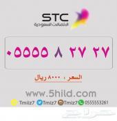 أرقام مميزة STC - مميز Vip - إتصالات السعودية