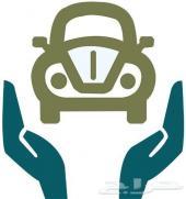 تأمين طبي - تأمين سيارات