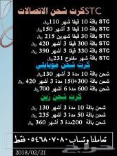 ايتونز السعودي 50 و 100 و 250 و 500 متوفر