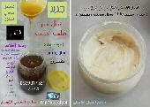 العسل الأصلي يصل لمنزلك جودة عالية وسعر مناسب