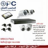 افضل شركة كاميرات مراقبة 0501117661
