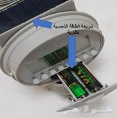 مؤقت لري الزرع يعمل بالطاقة الشمسية أو بطارية