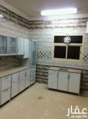 شقة للايجار في حي اليرموك في الرياض