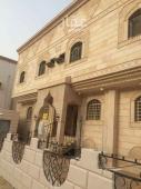 شقة للايجار في حي النوارية في مكه