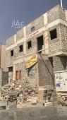 بيت للبيع في حي القادسية في الرياض